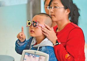 【健康資訊】AI人工智能 兒童近視預檢計劃